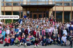 У Тернополі протестують проти закриття єдиної в Україні профспілкової школи мистецтв