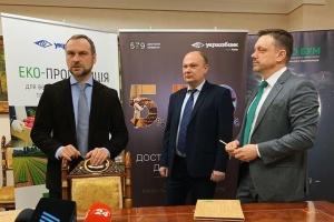 """Программа """"5-7-9"""": Укргазбанк первым будет предоставлять кредитные гарантии бизнесу"""