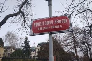 У Празі перед посольством РФ з'явилася площа Бориса Нємцова