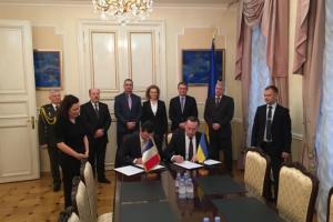 Украина и Франция возобновили работу военно-технической комиссии