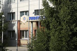Луганский университет победил в конкурсе украинско-польских проектов