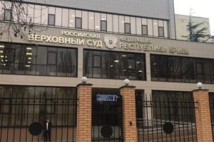 """Оккупанты оставили под арестом обвиняемого в участии в крымскотатарском батальоне """"Аскер"""""""