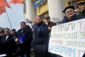 В Виннице чернобыльцы и афганцы выступили против закрытия профильных лечебных учреждений