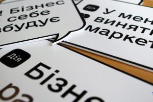 Ministerstwo Cyfryzacji proponuje konsultacje dla startupów