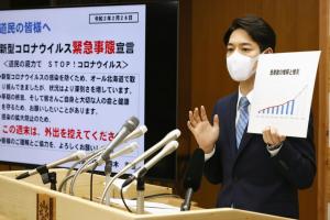 В японській провінції ввели надзвичайний стан через коронавірус