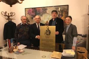 В словенському місті Тржіч відкриють пам'ятну дошку видатному українцю Івану Боберському