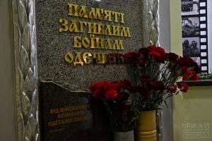 В Одессе открыли памятный знак погибшим воинам