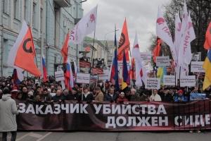 В Москве на марш памяти Немцова вышли тысячи людей - СМИ