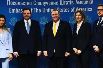 Dżaparowa rozmawiała z Pompeo o konsekwencjach okupacji Krymu