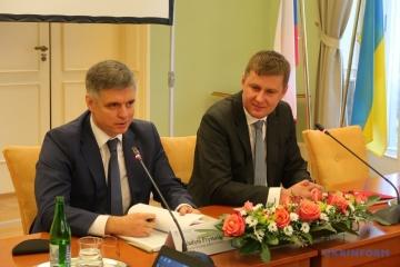 Le premier Forum ukraino-tchèque a commencé à Prague