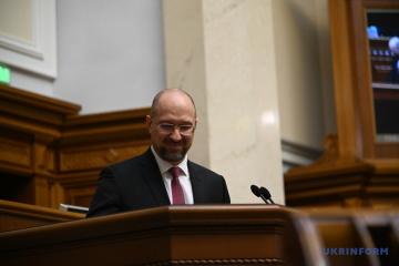 Denys Chmygal nommé au poste de ministre du Développement des communautés et des territoires de l'Ukraine