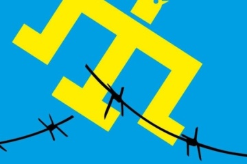 Des militants et des amis de l'Ukraine appellent à se joindre à la campagne mondiale #LiberateCrimea #CrimeaIsUkraine