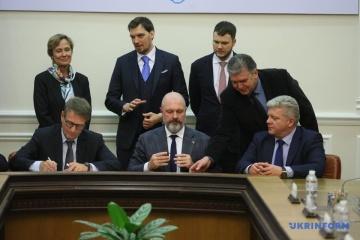 Ukrsalisnyzja und Deutsche Bahn unterzeichnen Absichtserklärung