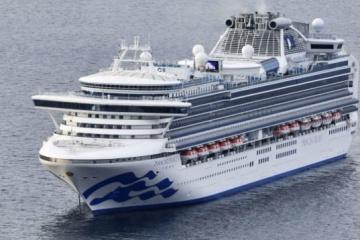 【新型肺炎】日本沿岸停泊のクルーズ船に乗船のウクライナ国民は25名=外務省