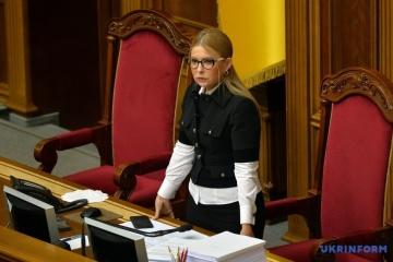 L'ouverture du marche foncier: Timochenko s'est blessée en cassant le microphone du président de la Rada