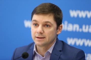 Рада планирует 2 июня рассмотреть Программу деятельности правительства – Мокан