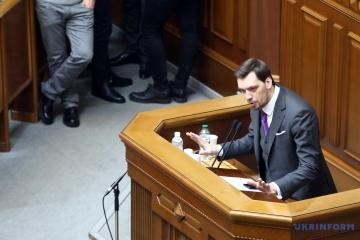 Hontcharouk: le gouvernement évalue la situation économique et réfléchit au sort des mines