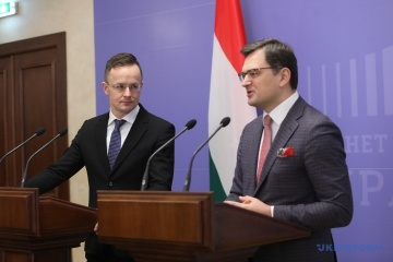 Joint Intergovernmental Ukrainian-Hungarian Commission meeting to be held on March 26