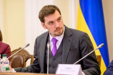 Olexiy Hontcharouk a annoncé le lancement du programme « Grand chantier »