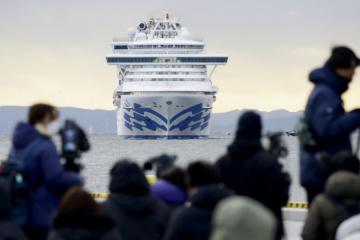 【新型肺炎】日本沿岸停泊クルーズ船にて、ウクライナ国民2人目の感染者確認=外務省