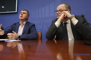 Volodymyr Borodyansky a présenté le président de l'Agence pour le développement de la jeunesse et de la société civile