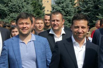 Andriy Yermak remplace Andriy Bohdan au poste de chef de l'Office du président de l'Ukraine