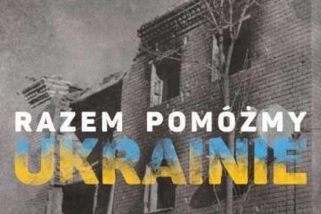 Ukraińcy ze Szczecina wysyłają kolejną pomoc do sierot, rodzin żołnierzy ATO i osób niepełnosprawnych na Ukrainie