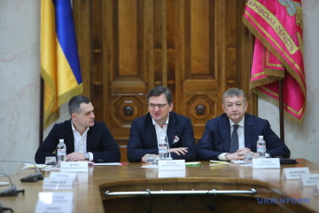 European integration offices to open in all regions of Ukraine