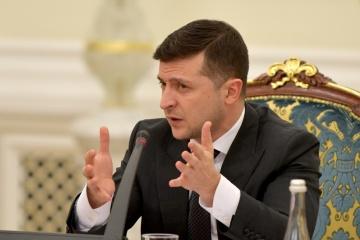Зеленский: Украина не может чувствовать себя в ЕС и НАТО как в гостях