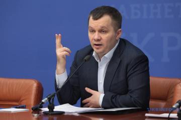 ウクライナ経済は防疫体制に適合している=前経済相