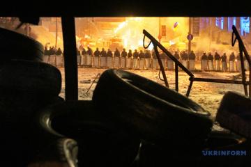 L'ONU recommande d'abroger la loi d'amnistie pour les participants aux événements sur la place Maidan