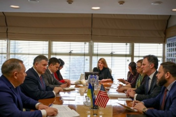 Under Secretary of State: Ukraine's territorial integrity remains priority for United States