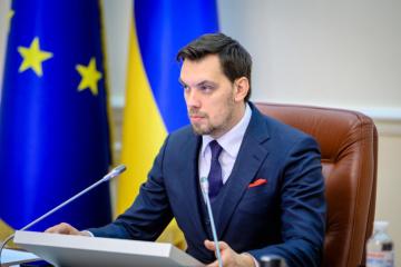 Olexiy Hontcharouk: Il faut probablement faire le commerce de drogues ou d'armes afin de payer une hypothèque