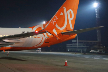Plane with Ukrainians evacuated from China lands at Boryspil Airport