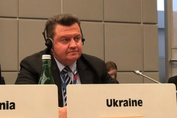 Ukraine at OSCE: Violation of Budapest Memorandum undermines nuclear disarmament in the world