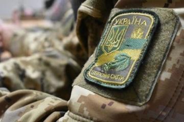 Im Donbass Soldat durch Explosion eines unbekannten Sprengsatzes verletzt
