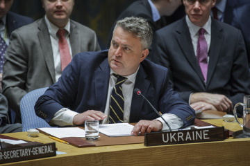 Kyslytsya: Ucrania se encuentra entre los lugares más afectados en términos de víctimas de minas terrestres