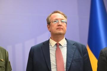 Геращенко прокомментировал сбор подписей за отставку Авакова