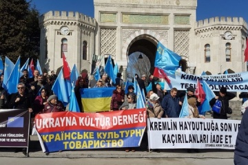 Protest rally against occupation of Crimea held in Istanbul
