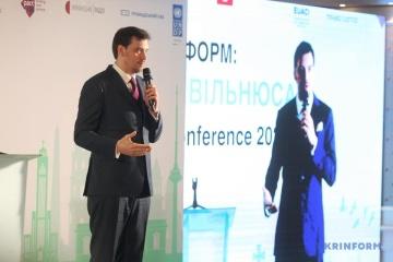 Hontcharouk a nommé la plus grande réussite de l'Ukraine au cours des 10 dernières années