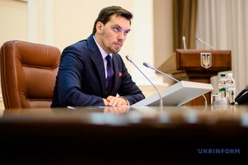 """Frakcja """"Sługa Narodu"""" postanowiła przyjąć rezygnację Honczaruka"""