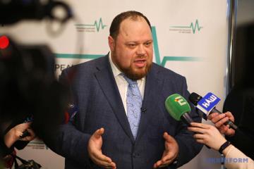 Stefanczuk - Rada spróbuje uchwalić ustawę o deoligarchizacji do końca tej sesji
