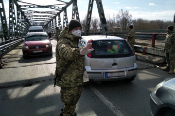 Ukraine will close borders to foreigners for two weeks in 48 hours - Danilov