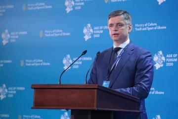 ゼレンシキー大統領、プリスタイコ前外相を英大使に任命