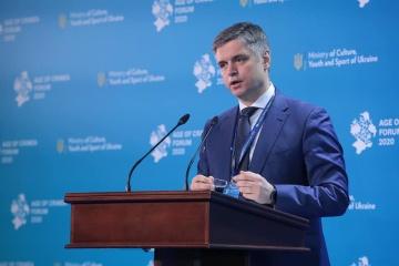 プリスタイコ副首相、EU加盟国と和平・改革につき協議