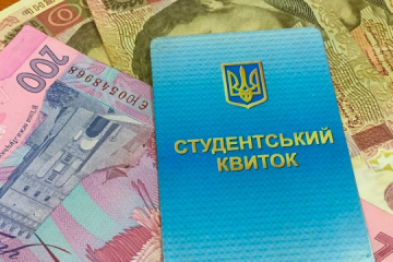 Students from areas along contact line in Donbas to receive social scholarship