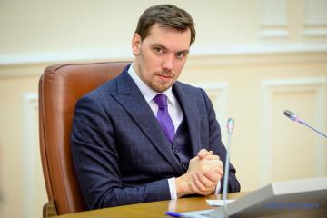 La fraction « Serviteur du peuple » a décidé d'accepter la démission de Hontcharouk