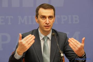 ウクライナの新型コロナ感染状況は予想の範囲内=リャシュコ保健次官