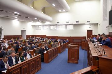 Kyiv City Council allocates UAH 140M for COVID-19 vaccination