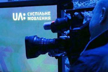 Les comptes bancaires de laCompagnie nationale publique de diffusion d'Ukrainesaisis